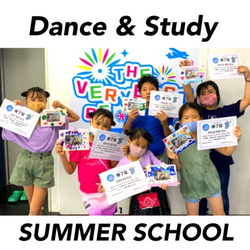 DANCE & STUDY SUMMER SCHOOL